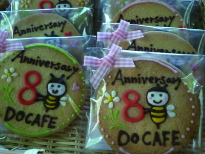 DO CAFE 8th Anniversary!